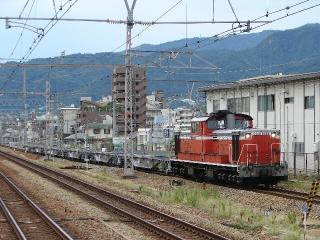 train20080908 041