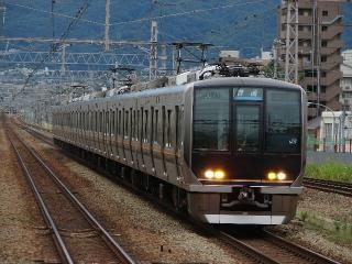 train20080908 042