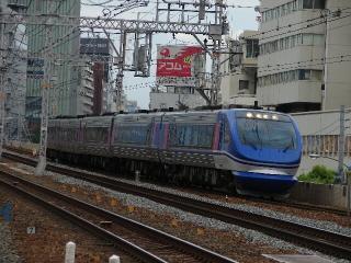 train20080908 045