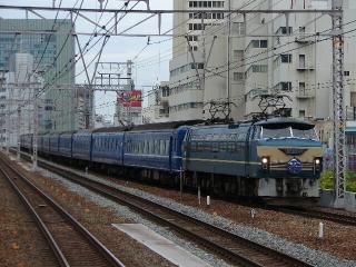train20080908 048