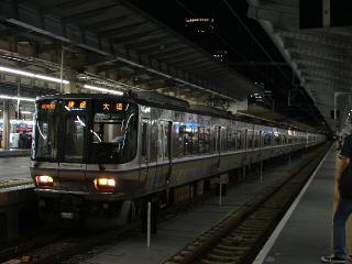 train20080908 050