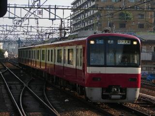 train20080916 001
