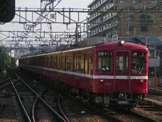 train20080916 002