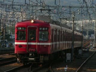 train20080916 003
