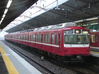 train20080921 001