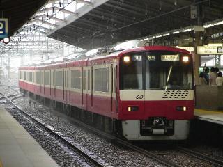 train20080921 002