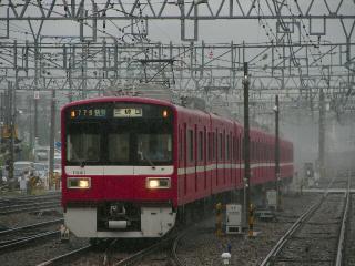 train20080921 003