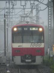 train20080921 004