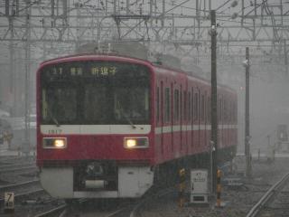 train20080921 005