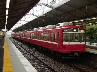 train20080921 006