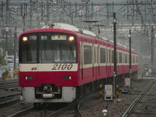 train20080921 007