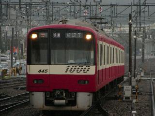 train20080921 008