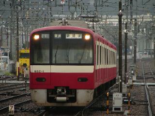 train20080921 010