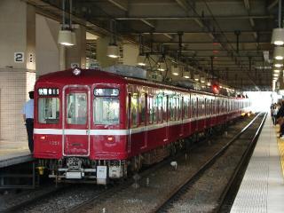 train20080922 002