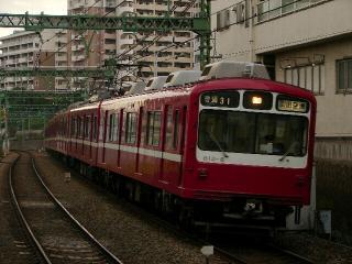 train20080922 003