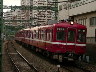 train20080922 004