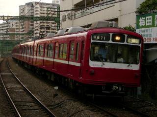 train20080922 005