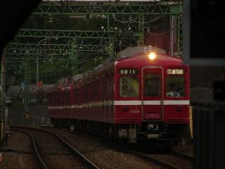 train20080922 006