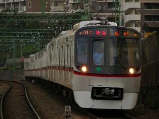 train20080922 007