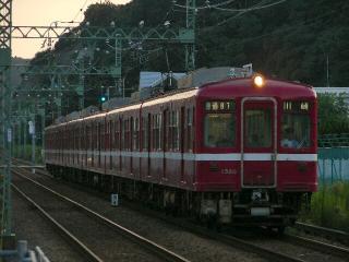 train20080922 008