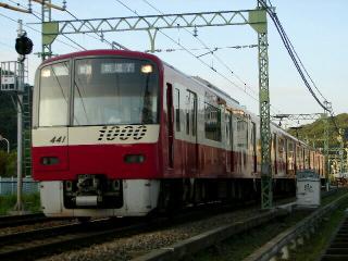 train20080923 001