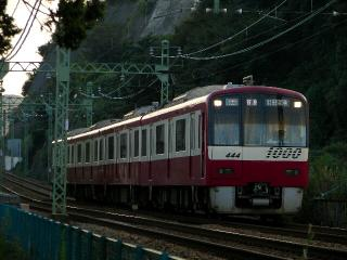 train20080923 002