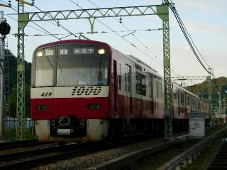 train20080923 003