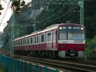 train20080923 004