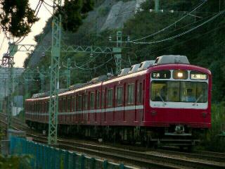 train20080923 005