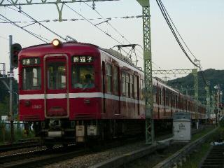 train20080923 006