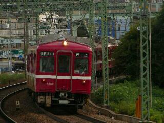 train20080924 002