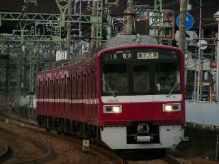 train20080924 004
