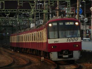 train20080924 005
