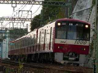 train20080924 006
