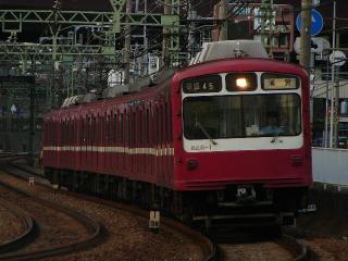 train20080924 007
