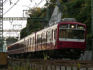 train20080924 008