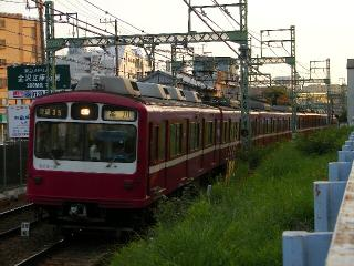 train20080924 010