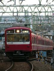train20080924 011