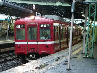 train20080930 002