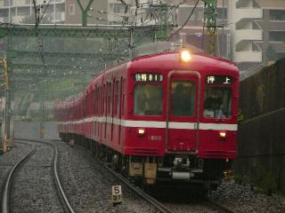 train20080930 003