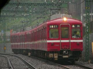 train20080930 004