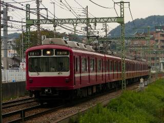 train20081005 002