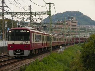 train20081005 003