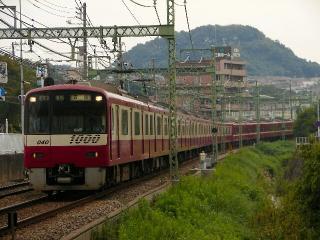 train20081005 005