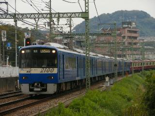 train20081005 008