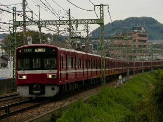 train20081005 009