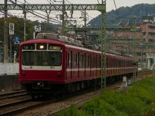 train20081005 010