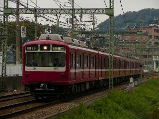 train20081005 011