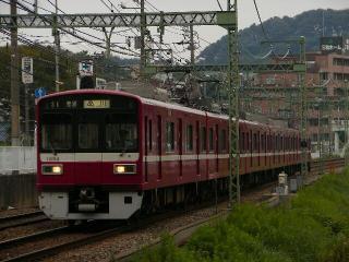 train20081005 013