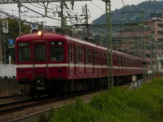 train20081005 014